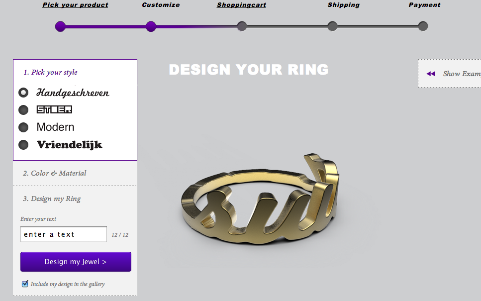 Suuz.com スタイルを選ぶ