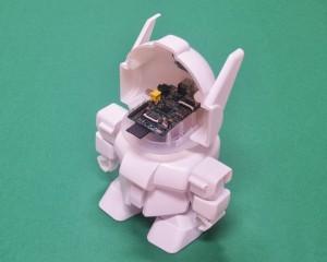 Alduino採用