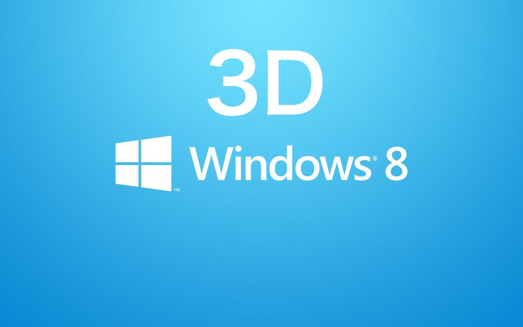 windows 3Dプリンター対応