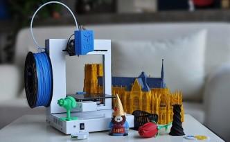 UP Plus 2 3Dプリンター