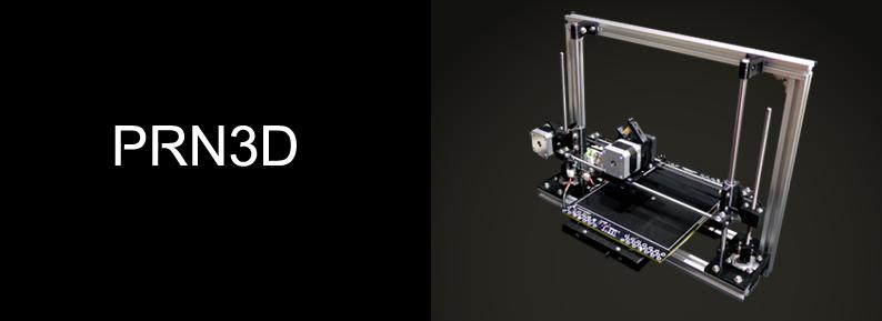 マイクロファクトリー 低価格3Dプリンター