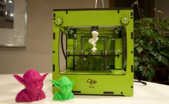 Bonsai Mini 国産3Dプリンター