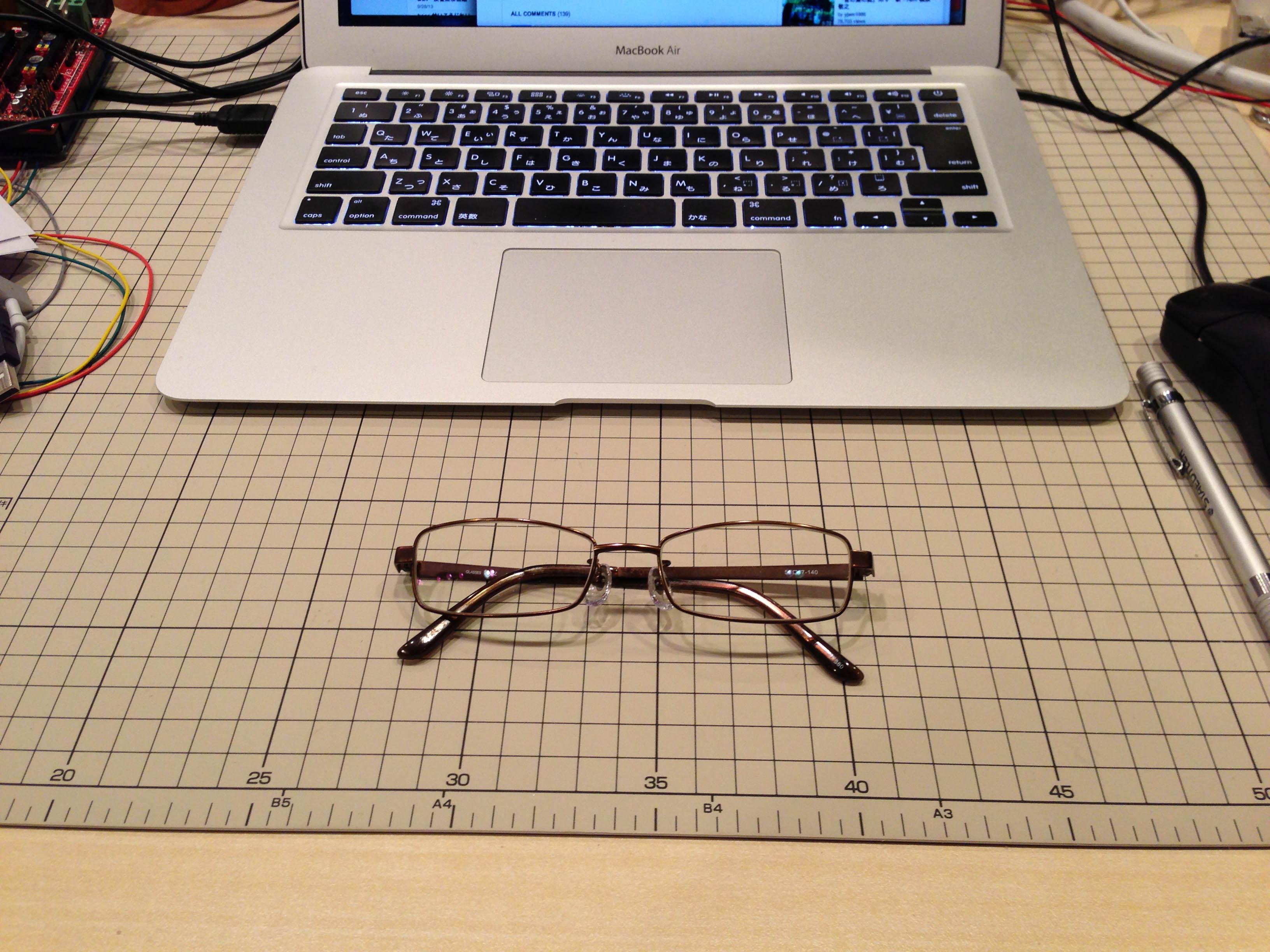 3Dプリンター 眼鏡ケース