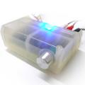 電子工作キットの3Dプリント外装