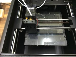 3Dプリンター アーモンドの9点測位平行