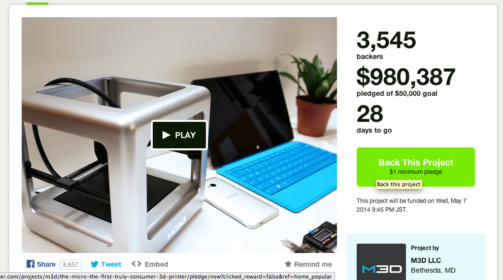 Kickstarter 3Dプリンター