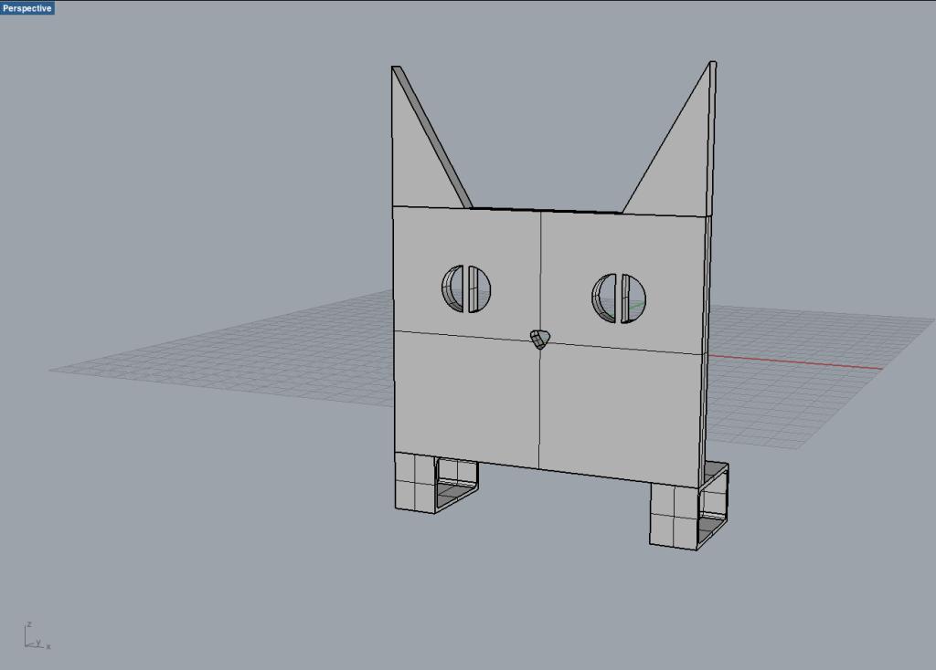 ネコがたったような形