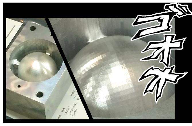鋼材を削れるCNC
