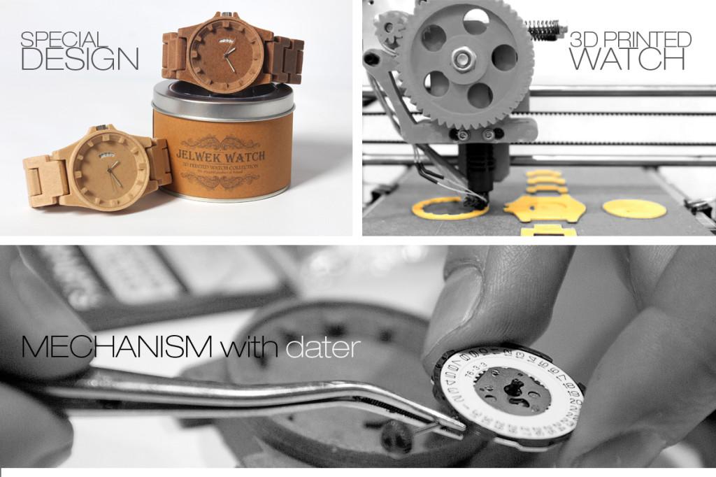 JELWEKは木材系3Dプリンターで作られた時計