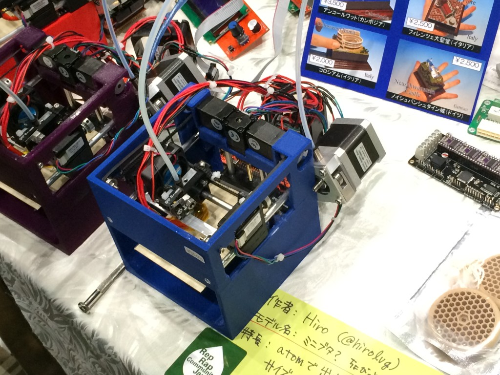 Genkeiの小型3Dプリンター