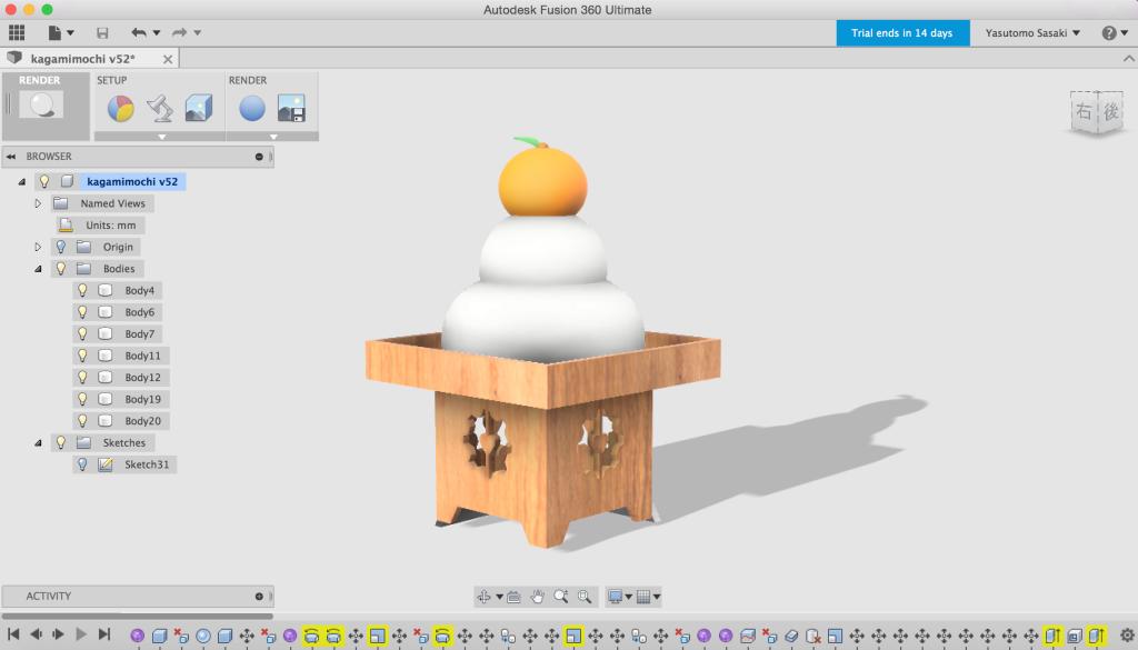 Fusion360で鏡餅を作る4