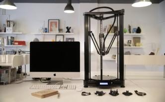 3DプリンターMAESTRO