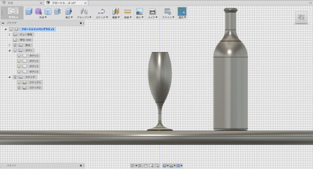 ワインの3Dモデル