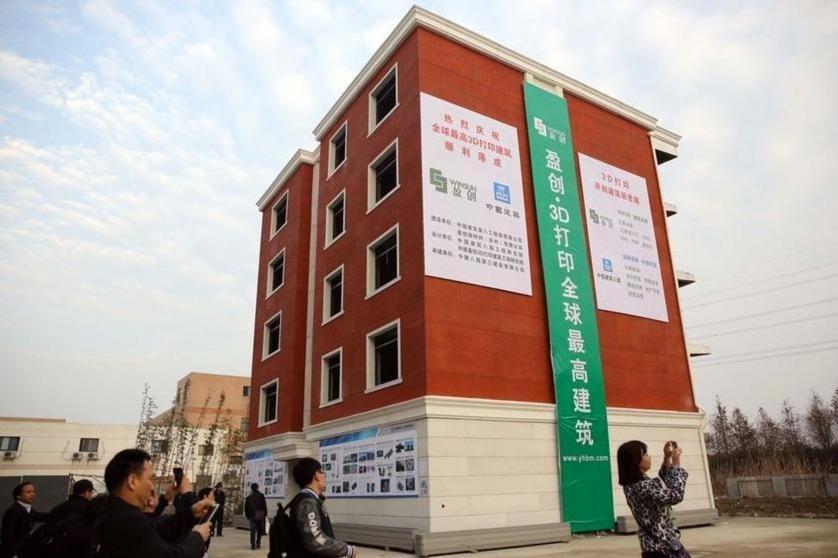 中国の3Dプリントアパート