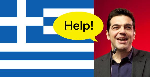 ギリシャ危機