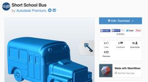 バスのデータをダウンロード