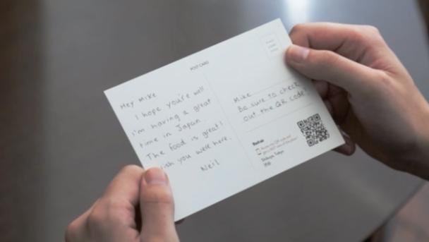 友人からポストカードが届く