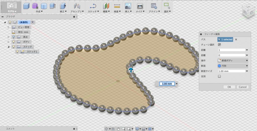 パイプコマンドで、ネックレスの芯を作る