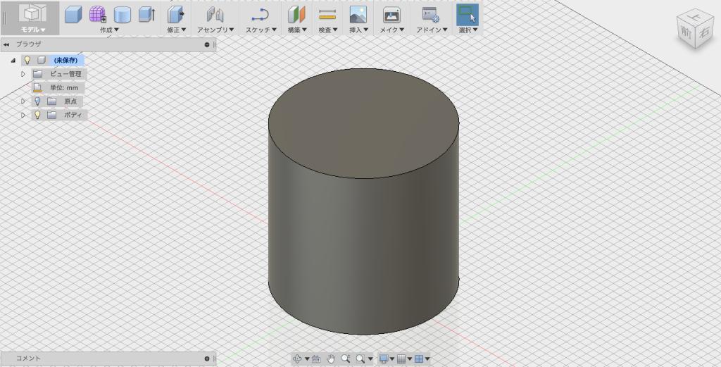 Fusion360の円柱コマンド