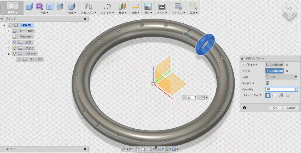 トーラスを円形状のパターンで増やす