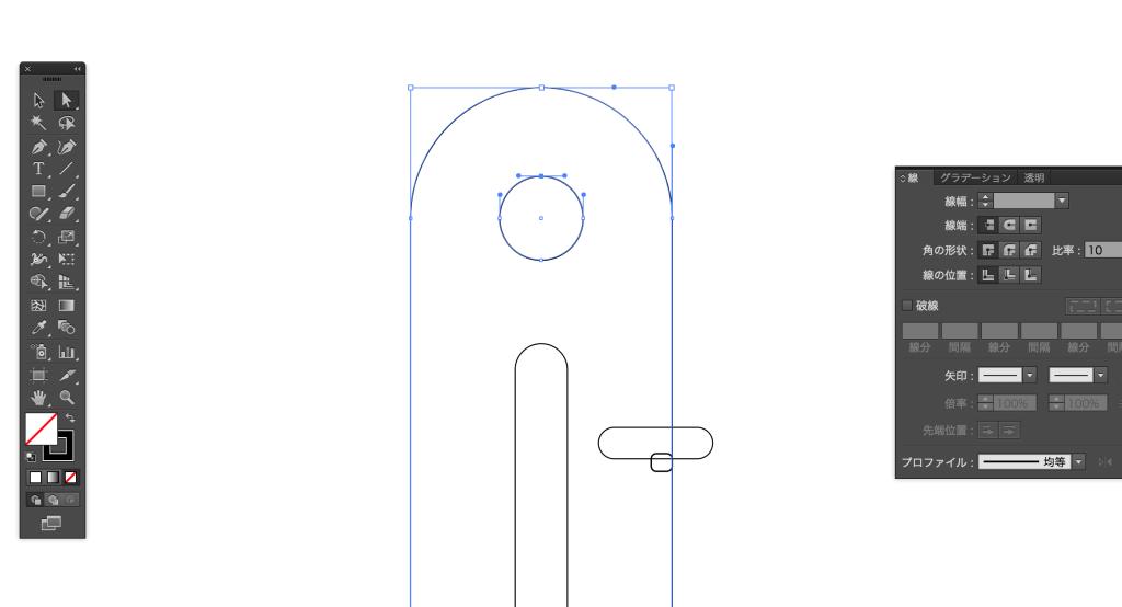 円形ツールや整列などを駆使しして、正確なデータを作る