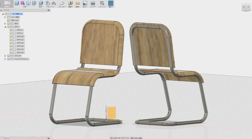 パイプで作ったパイプ椅子