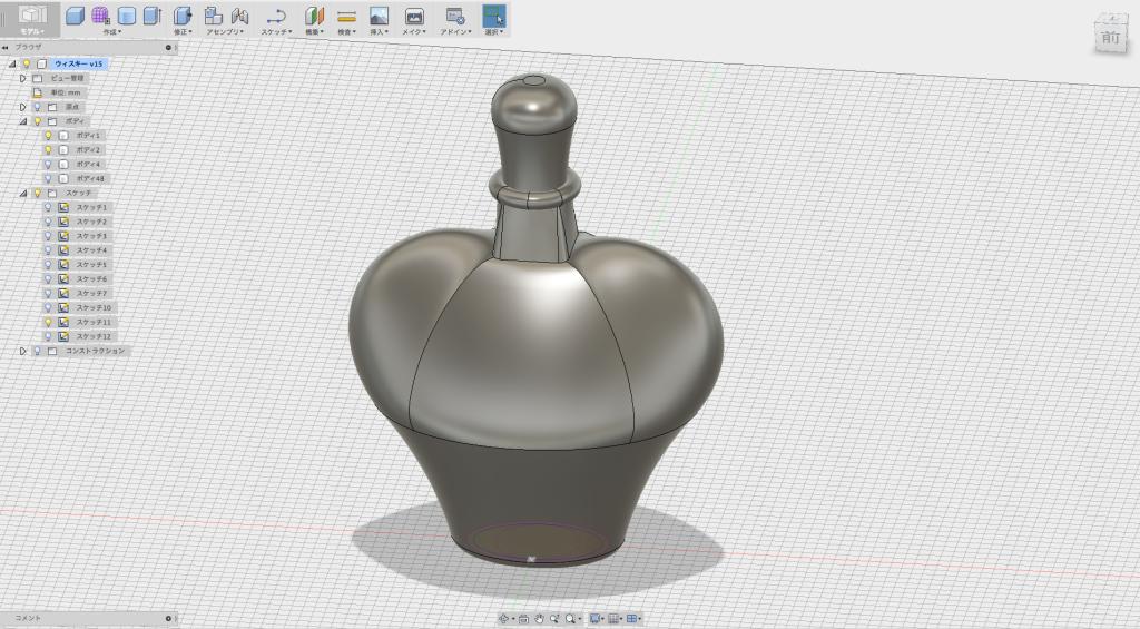 Fusion360で作ったウィスキーの瓶