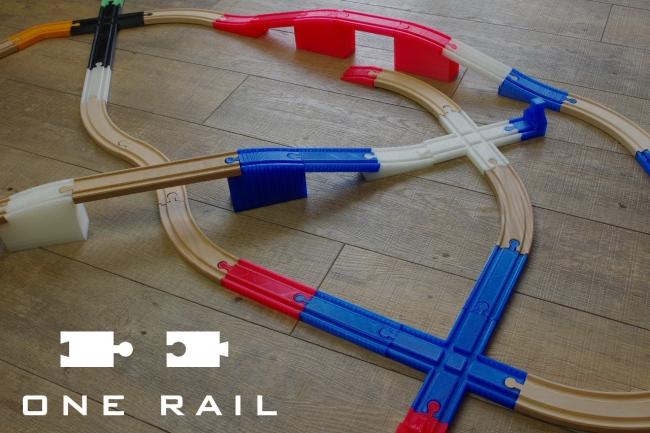 オリジナル線路制作コースで作るおもちゃの線路ワンレール