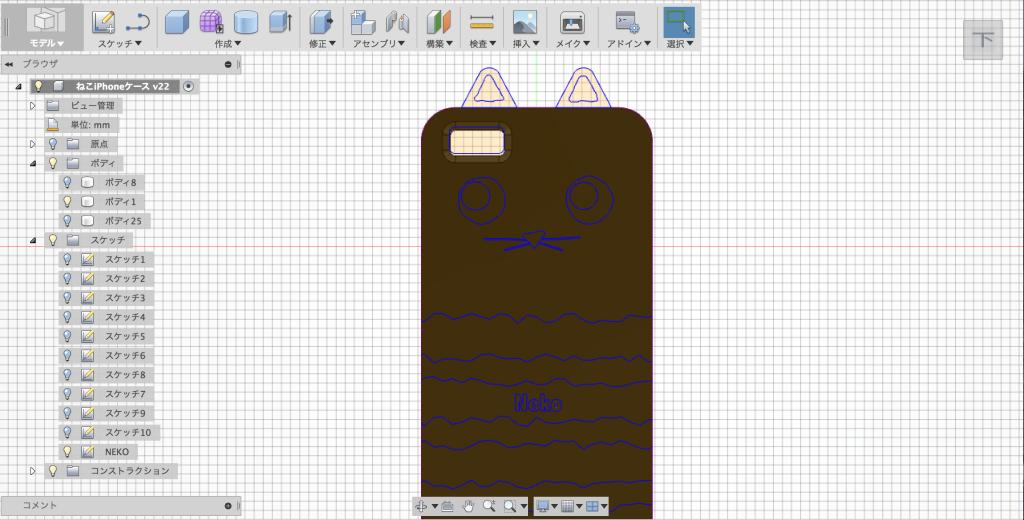 イラストレーターのデータをFusion360に貼り付ける