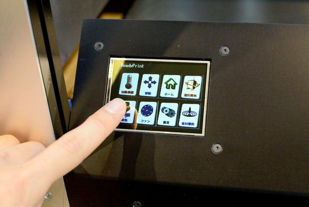 TAITAN3の日本語タッチパネル