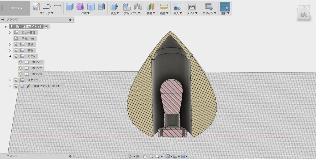 電球の収まりを3Dで断面解析