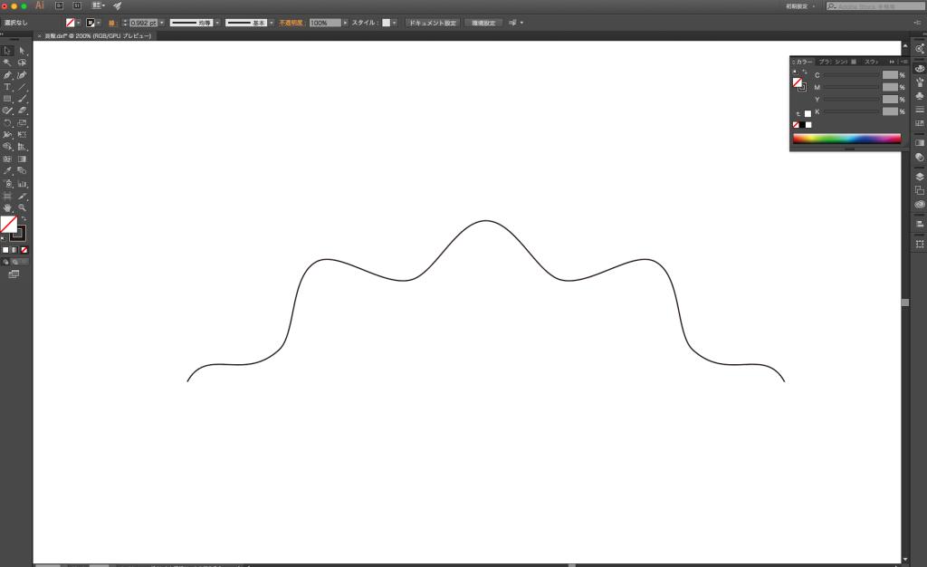 イラストレーターで波線を描く