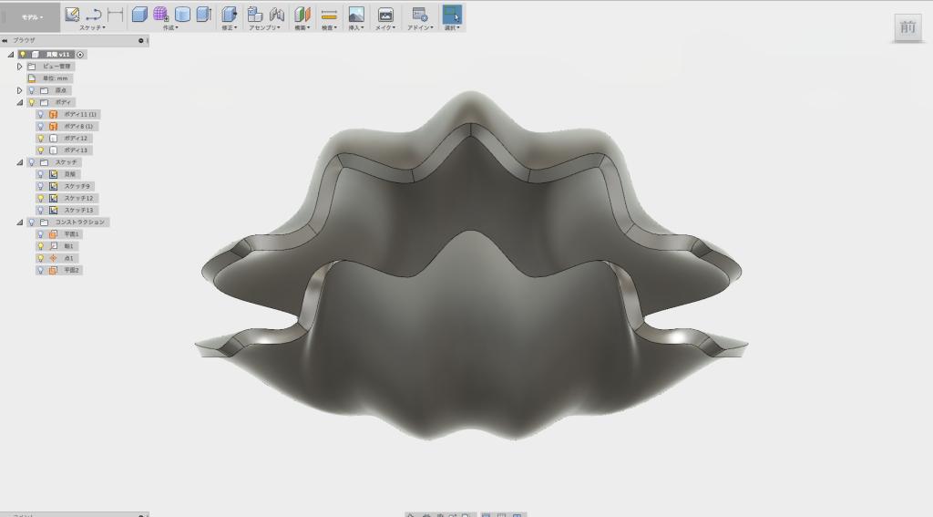 Fusion360で作った貝