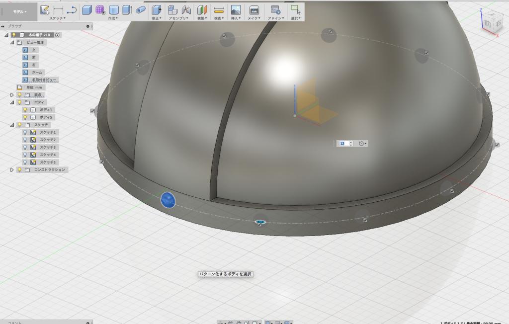 Fusion360の「作成>パターン>円形状パターン」でビスを増やす