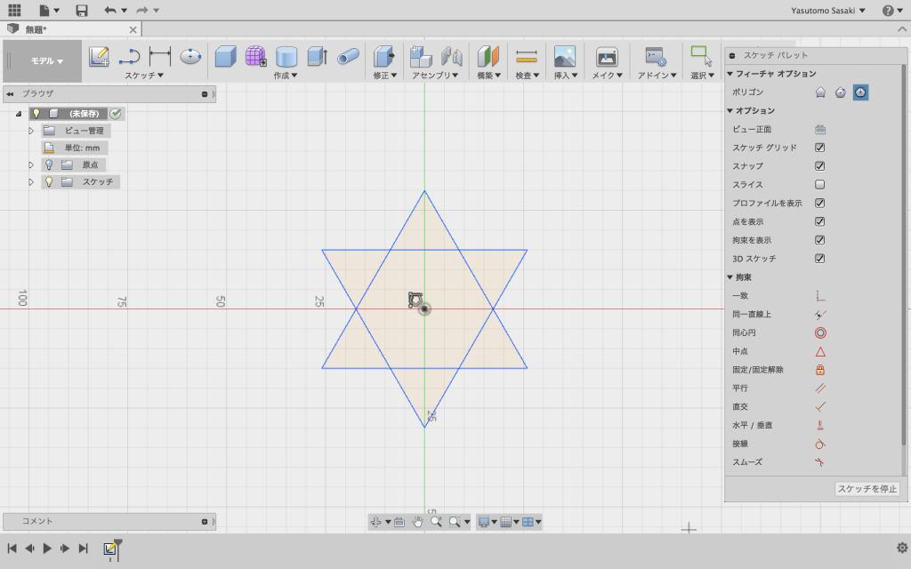 内接ポリゴンで交差する三角形を描き星型にする