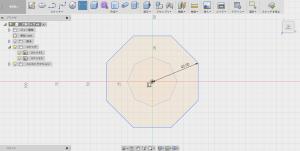 八角形を描いて回転させる