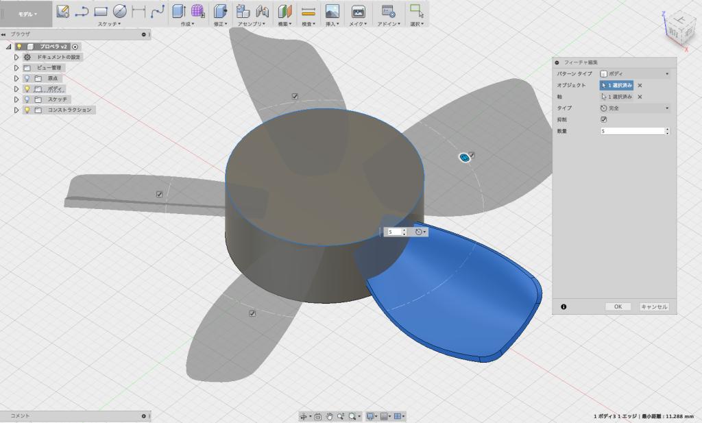 円形状パターンで羽を増やす