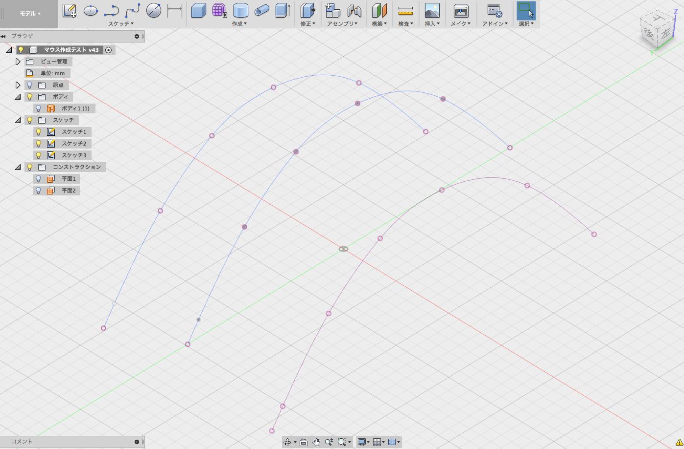 スプラインで3本の曲線を描く