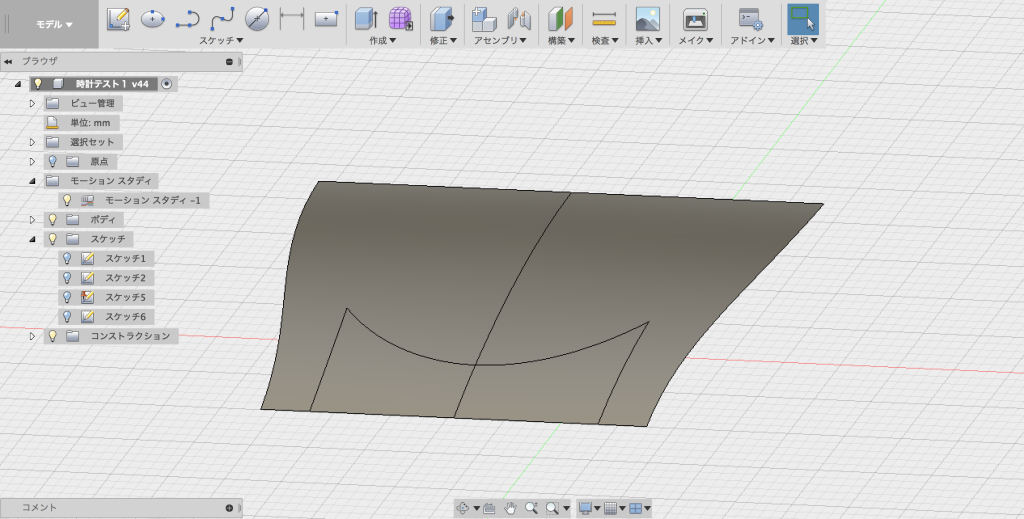 3Dスケッチから面を作る