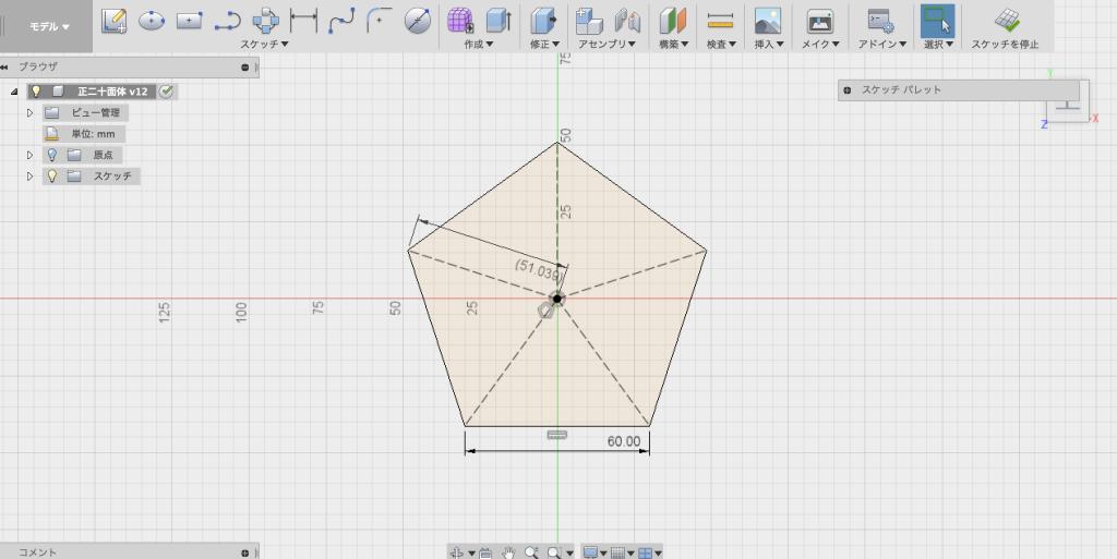 ポリゴンで正五角形を描く