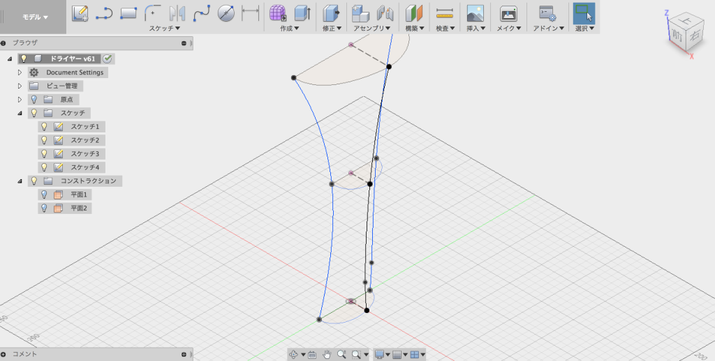 スケッチの「点」をスプラインで結ぶ