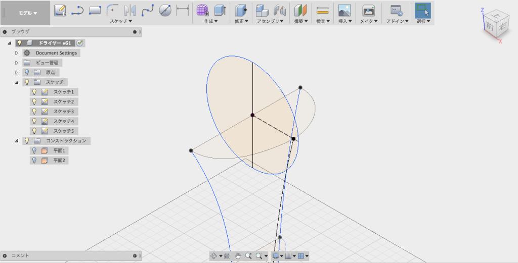 持ち手の頂点を中心に円を描く