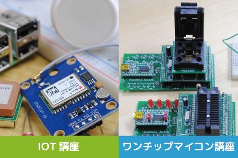 arduino_school171026_56