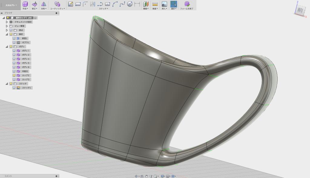 Fusion360のスカルプトで作ったコーヒーカップ