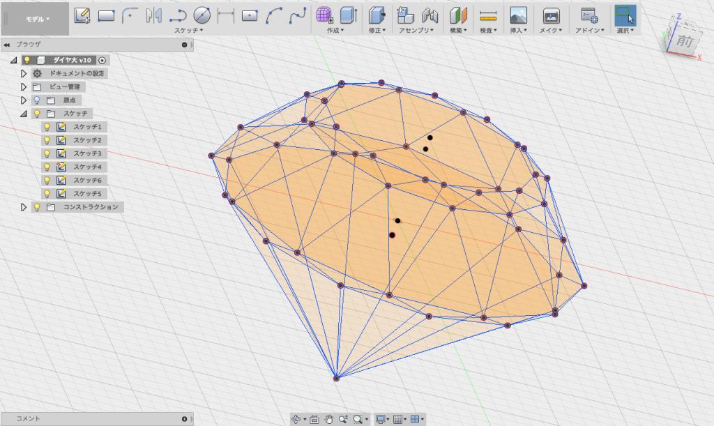 多角形の頂点を線分で結ぶ