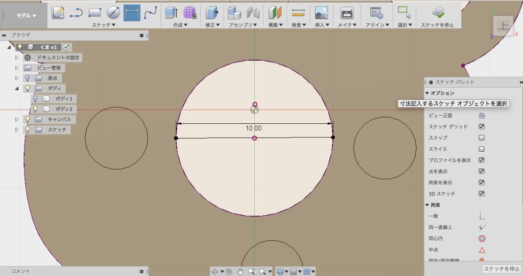 中央の穴は10mm