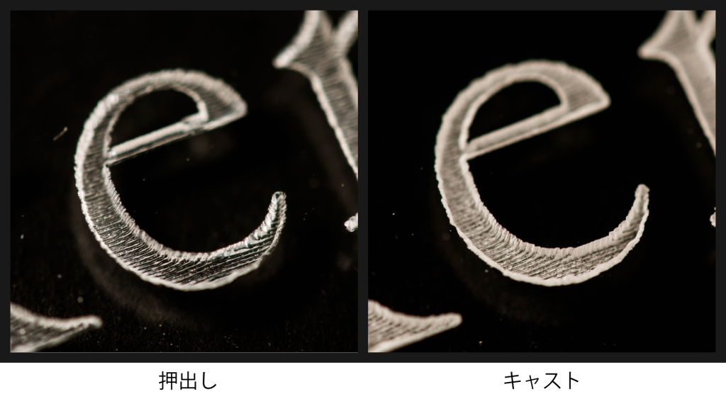 HAJIME CL1_文字