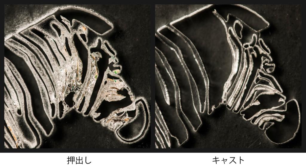 【HAJIME-CL1】頭の拡大