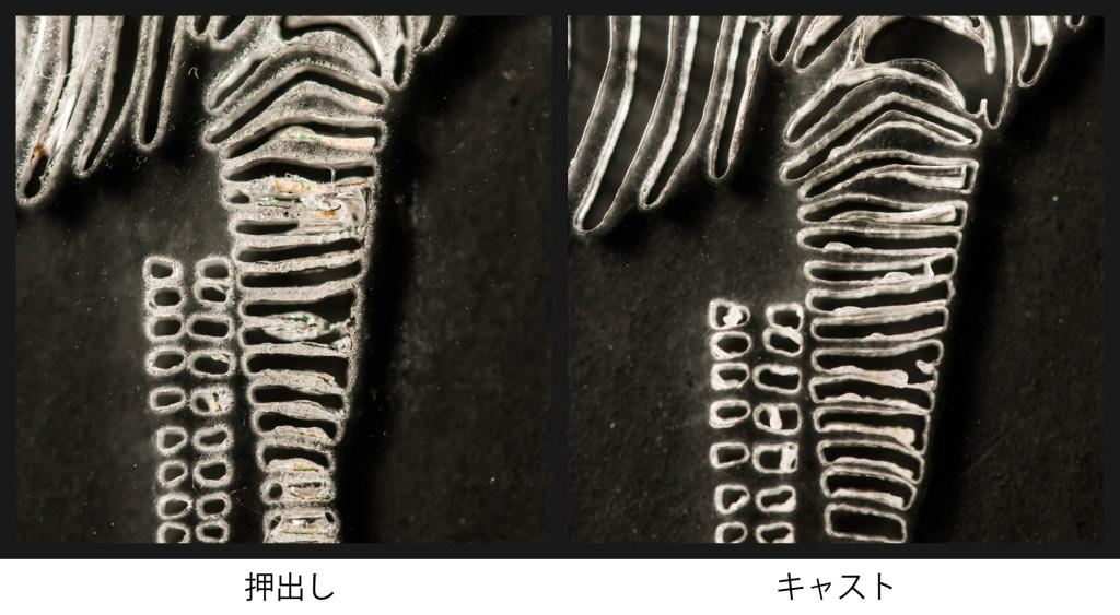 【HAJIME-CL1}前足付近の拡大