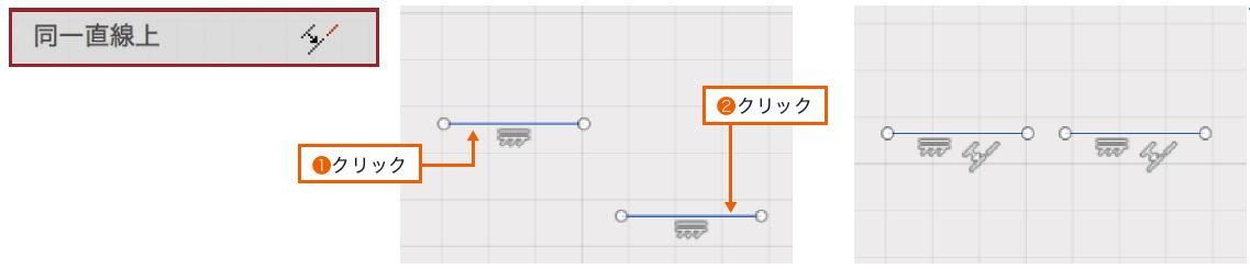 Fusion360の同一直線上の拘束
